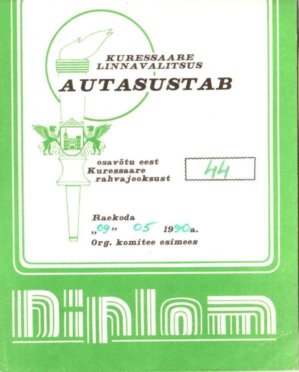 Tiidrek_Nurme_sportlane_diplom